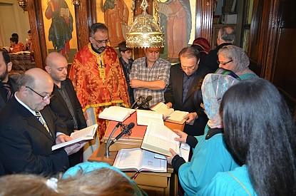G. Chehade, J. Naddour, Fr. Maximos Saikali, J. Mansour, Nada Abou-Haidar.