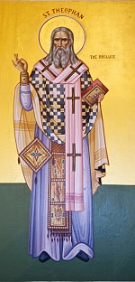 Saint Theophan the Recluse