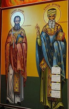 Saint Jakob of Hamatoura & Saint Joseph of Damascus