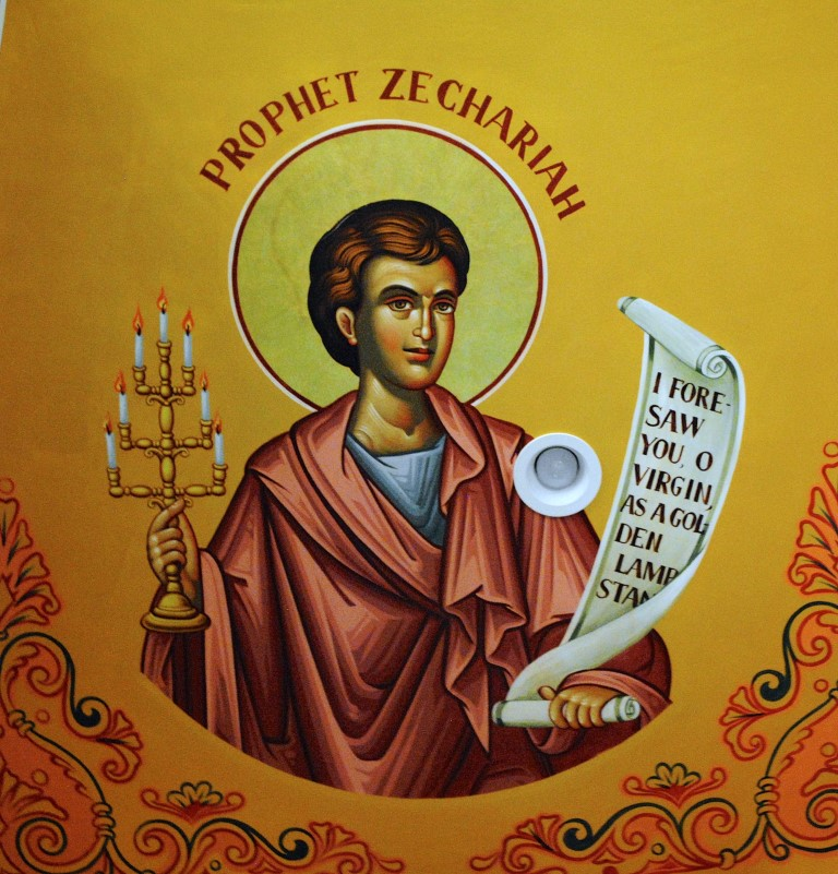 Saint Antonios Orthodox Church - Icons Zechariah The Prophet